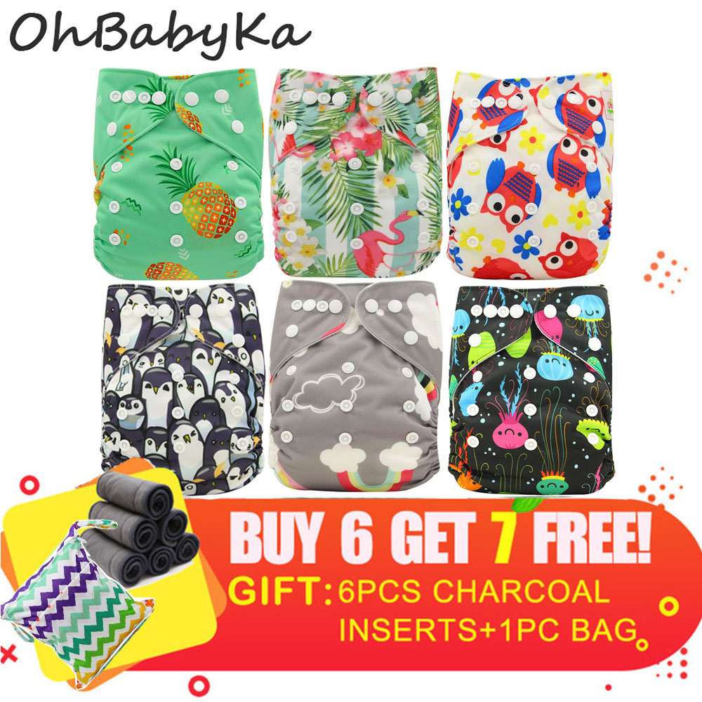Ohbabyka 13PCS/PACK Washable Cloth Diaper Cover Bamboo Velour Fitted Potty Training Pants Reusable Nappies Christmas Diaper