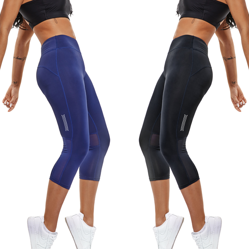 b5ccf6f6f1d32 Women Elastic Yoga Sports Pants Running Exercise Tight Fitness Gym Quick  Dry Training Pants Workout Breathable Capris Drop Ship
