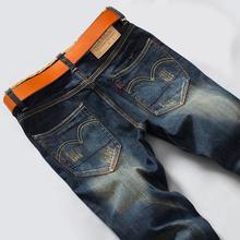 2015 Hot Sale Time-limited Zipper Fly Mid Linen Jeans Spring And Summer Men's Jeans Men Straight Slim Korean Wave Length Pants