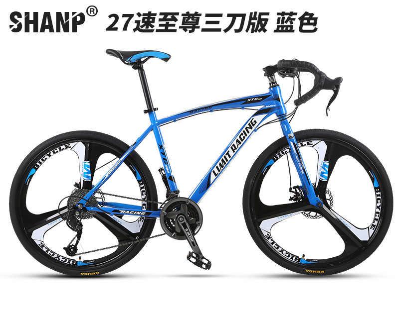 2018 Новое поступление 27 скоростей Дорожный велосипед 26 дюймов велосипеды двойные дисковые тормоза хит продаж горный велосипед
