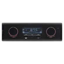 лучшая цена 12 V K503 Car Radio Audio Player Stereo MP3 Player FM Transmitter Support FM USB / SD / MMC Card Reader 1 DIN In Dash