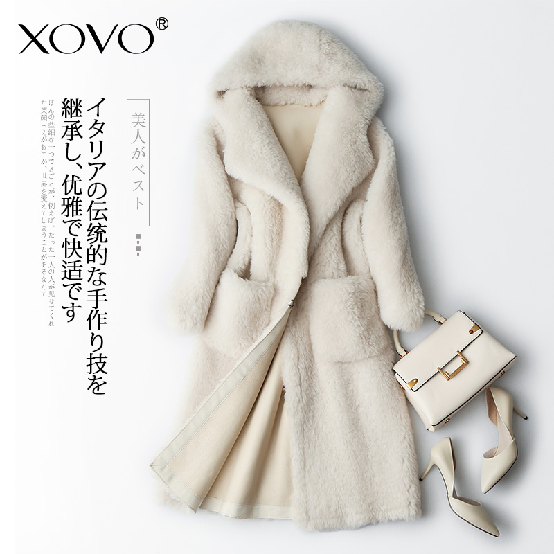 Woman's coat 100% wool Aristocratic temperament comfortable With fox fur collar Fashion stitching collar new style
