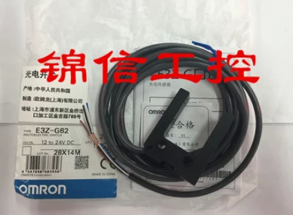FREE SHIPPING E3Z-G62 Photoelectric switch sensorFREE SHIPPING E3Z-G62 Photoelectric switch sensor