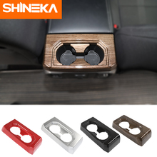 SHINEKA Interior Mouldings for ford f150 2016+ Cup Holder Decoration Stickers Cover accessories
