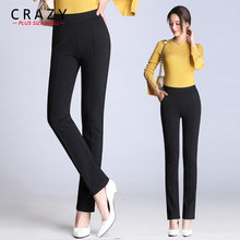 Crazy Plus Size Mall New M-9XL Women Long Elastic OL Pants 2019 Summer Skinny Pants Big Size Black White Office Business Pants(China)