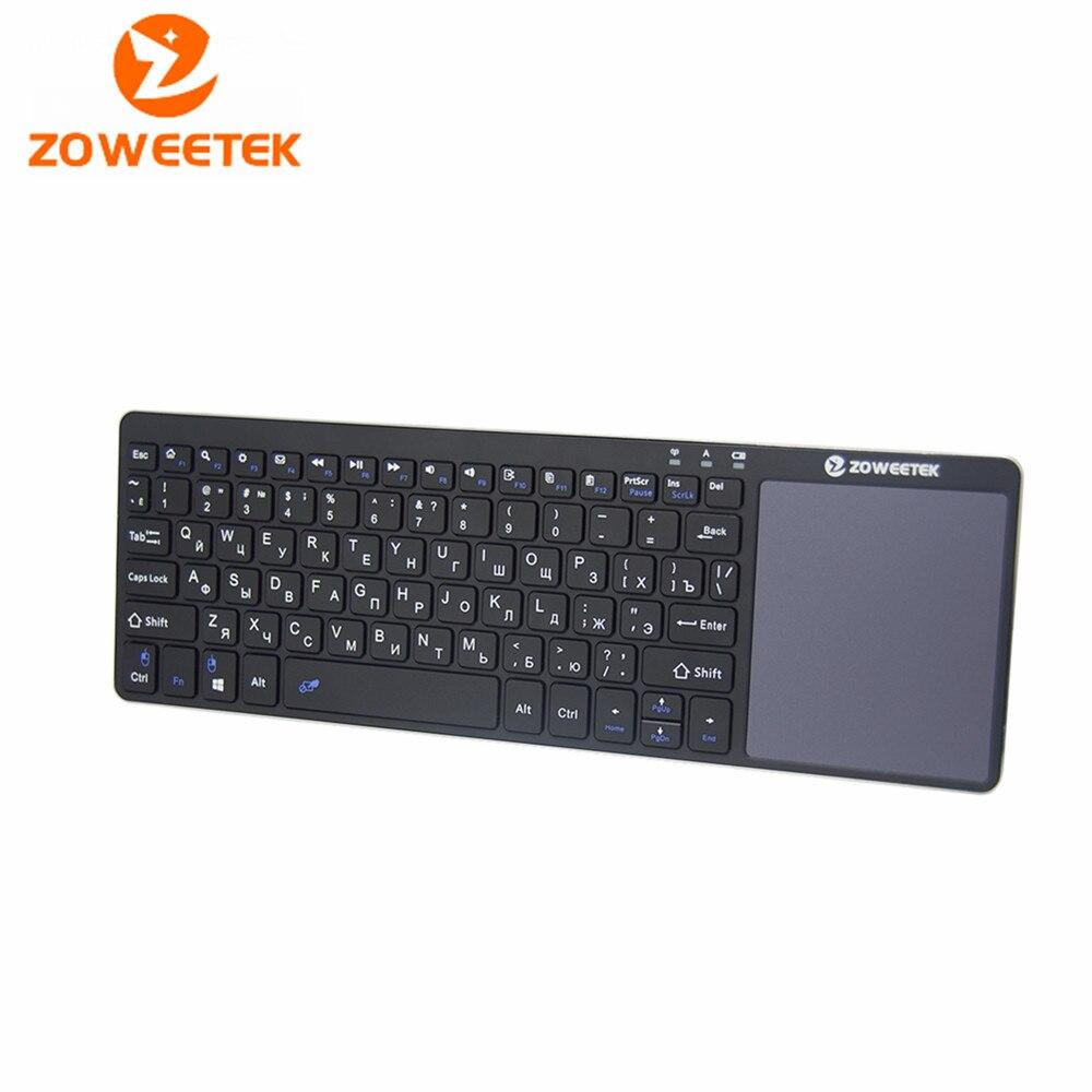 Véritable Zoweetek K12-1 2.4G russe sans fil clavier TouchPad souris rétro-éclairé clavier de jeu pour Pad IPTV Smart TV Box MINI PC