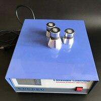 40 khz/100 khz 600 W dupla freqüência ultra-sônica gerador  Soft Start Display LED Gerador de Limpeza Ultra-sônica