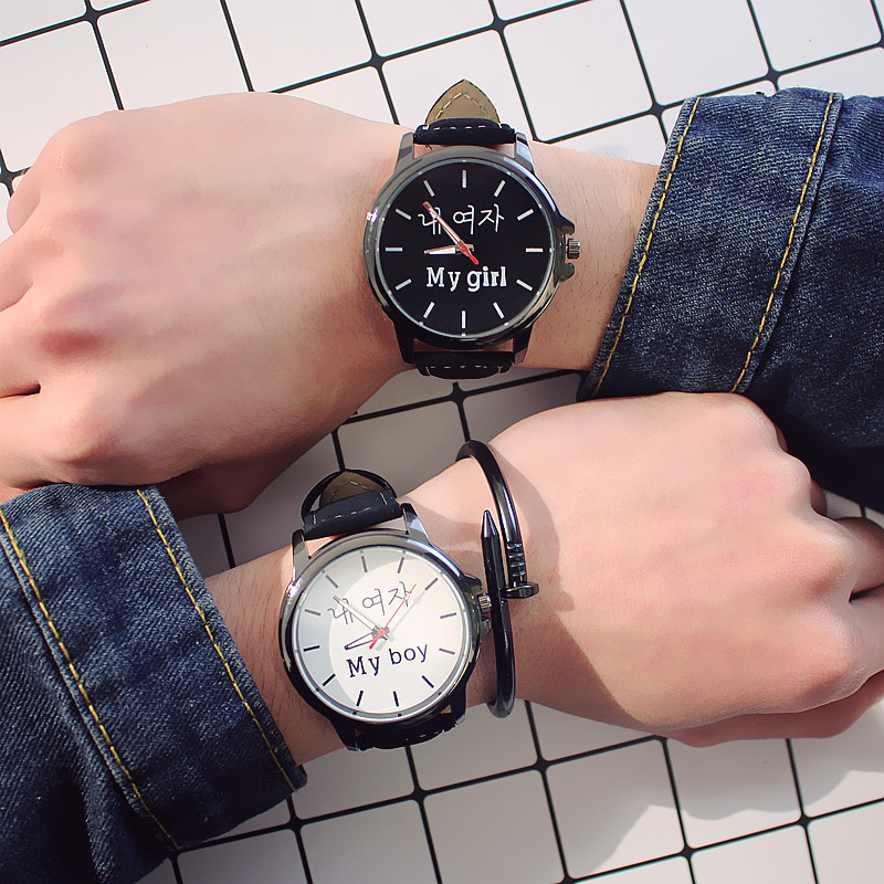 """Korean Middle school couple Watch """"my boy"""" """"my girl"""" letters logo Lovers watches Harajuku retro watch personality WristWatch"""