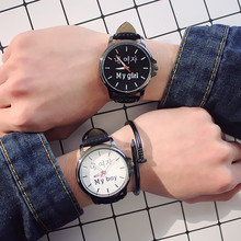 Korean Middle school couple Watch