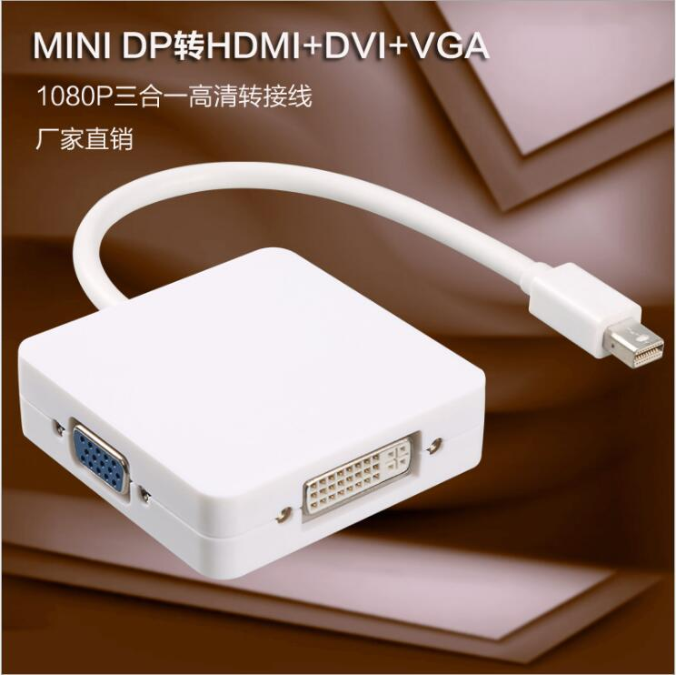 Free shipping Manufacturers supply minidp three-in-one <font><b>high-definition</b></font> adapter <font><b>mini</b></font> <font><b>mini</b></font> dp a drag three <font><b>converter</b></font> cables