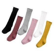 Autumn Winter Girls Socks Long Knee High Socks Fashion Kids Socks For Girl Children Christmas