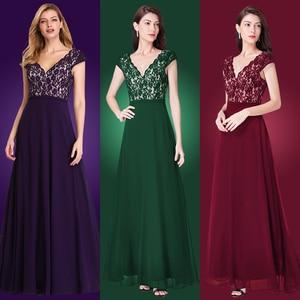 Image 1 - אי פעם די Robe De Soiree 2020 ארוך תחרה ערב שמלות אלגנטי קו V צוואר קצר שרוולים שחור צד פורמלי שמלות EP07344BK
