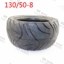 130/50-8 Tubeless Tyre For Electic Scooter Motorcycle ATV high performance