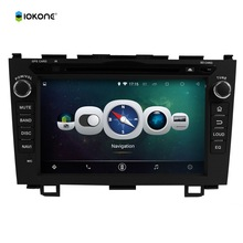 """8""""  Android 4.4 Car DVD Player for HONDA CRV 2006-2011 3G iPod Audio Input Bluetooth SWC Touch Screen GPS Navigation"""