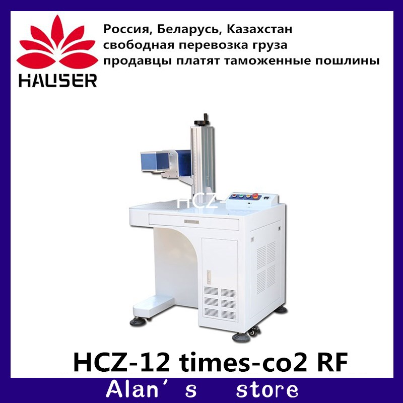 Co2 Laser Marking Machine 20W 30W Co2marking Industrial Zisha Ceramic Wood Non - Metallic Marking Machine Nameplate Lettering