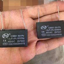 10 шт./лот Новинка CBB61 1,0/1,2/1,5/2,0/2,5/3,0/3,5/4,0/4,5/5,0/6,0/8,0/10,0/12,0 мкФ 450V модуль прямые булавки с постоянной ёмкости, универсальный конденсатор