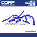Silicone Radiator Heater Hose Fit For YAMAHA VMAX VMX12 Blue