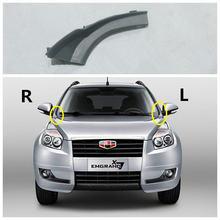 Geely Emgrand X7, EmgrarandX7, EX7, SUV, Coche parabrisas deflector, cubierta moldura lateral de Ventilación del panel, piezas del coche original
