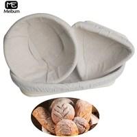 Meibum fermentação rattan cesta várias formas país pão baguette massa banneton brotform provando cestas|Utensílios de culinária| |  -