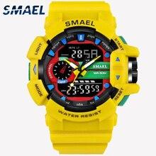 Светодиодный Кварцевые наручные часы Роскошные SMAEL крутые мужские часы большие часы цифровые часы Военные Army1436 Водонепроницаемый спортивные часы для мужчин