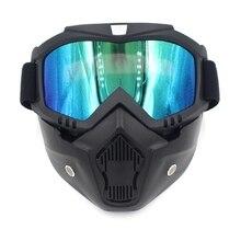 משקפי בטיחות מסכת פנים Windproof Dustproof UV הגנת משקפי מסכת נשלף אופניים אופנוע טקטי משקפי מסכות