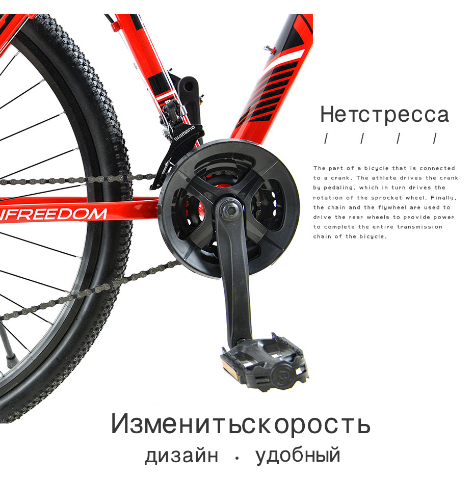 HTB19pb tmtYBeNjSspkq6zU8VXaW Love Freedom 21/24 Speed Aluminum Alloy Bicycle  29 Inch Mountain Bike Variable Speed Dual Disc Brakes Bike Free Deliver