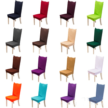 Universal Elastic Chair Covers  Spandex Cover Solid Color Wedding Restaurant Dining Room