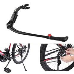 Lado ajustável bicicleta pesada pontapé de bicicleta suporte montanha geral traseiro suporte lateral pontapé pé cinta peças ciclismo
