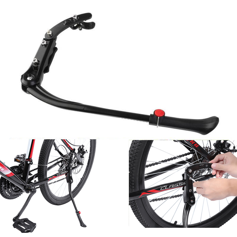 Side Adjustable Bike Heavy Bicycle Kick Stand Mountain General Rear Duty Bike Support Side Kick Stand Foot Brace Cycling Parts