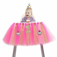 Cute Baby High Chair Decoration Glitter Chair Shirt 4 Colors Select Tulle Table Skirt for Baby First Birthday Party Decoration(China)