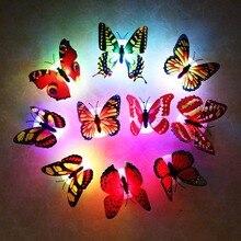 10 יח\חבילה צבע אור פרפר קיר מדבקות קל התקנה לילה אור בית החיים קיד חדר Fridage שינה דקור L