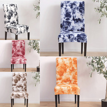Stretch Spandex Chair Covers Removable Slipcovers Seat Cover Dining Room Home Textile 2019 New