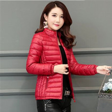 Winter women's warm jackets female thick snow wear coats lady winter coats women's winter jackets  plus size winter parkas L-6XL winter