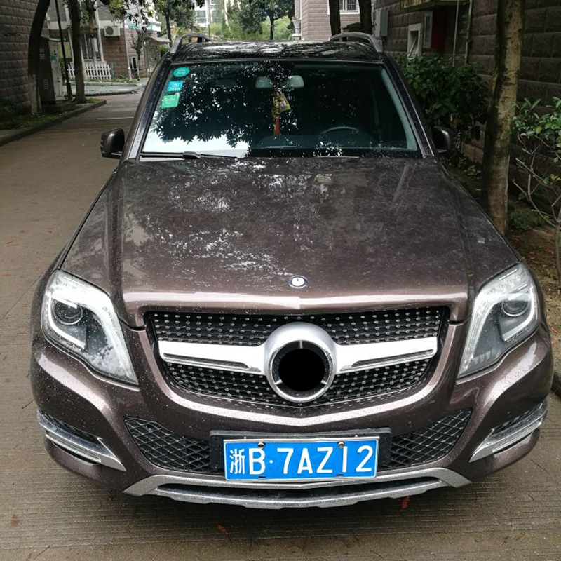 Suitable For Mercedes Benz Glk Cl X204 Glk260 Glk300 Glk350 Grille 2017 Before Facelift Without Centre Logo In Racing Grills From Automobiles
