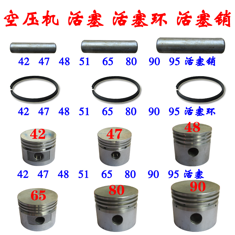 Piston Ring Three Ring Cylinder 42/47/48/51/65/80/90/95 Air Compressor Piston