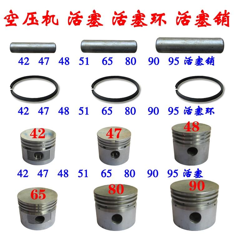 Piston Ring Three Ring Cylinder 42/47/48/51/65/80/90/95 Air Compressor Piston