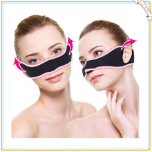 Lianth Physical Breathable Face Lift Mask Massage Slimming Face Shaper Belt Relaxation Sleeping Facial Beauty Tool