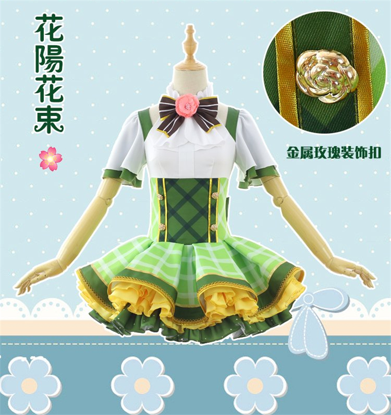 Love live Flower Bouquet Koizumi Hanayo Cosplay Costume Japanese Costume Halloween and Christmas Party Beauty Cosplay Dress