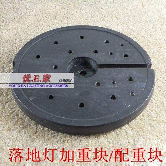 floor lamp base chassis firmly anti fall drop resistance weights heavier black plastic block river - Floor Lamp Base