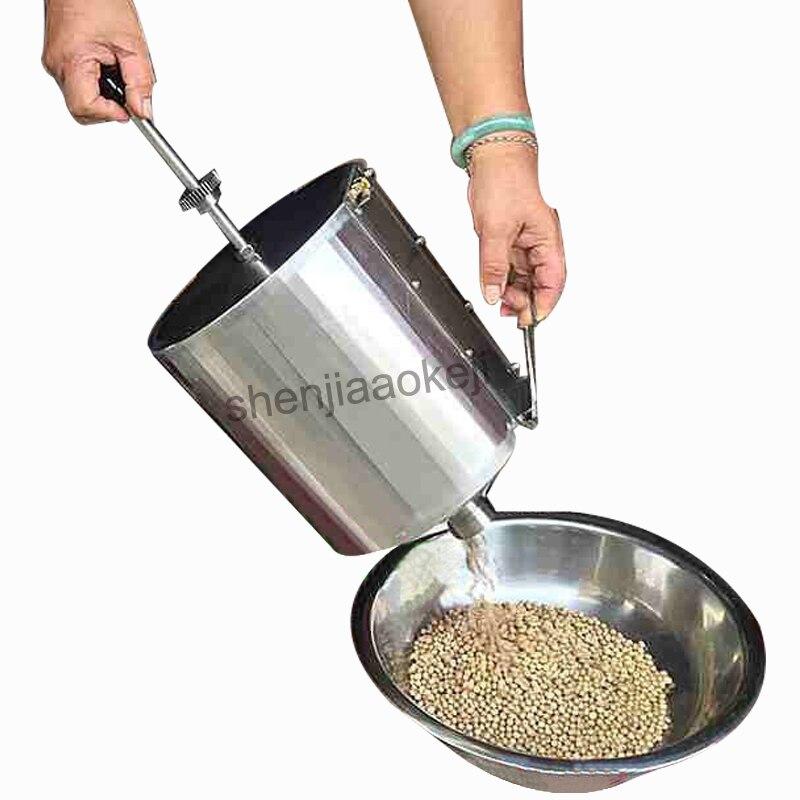 Huishoudelijke speculatie machine Automatische koffiebrander machine gebakken bonen, roergebakken chili saus, gebakken gierst frituren machine - 5