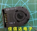 HEDM-5500-B11 Original AVAGO Encoder Raster Leser HEDM-5500 # B11
