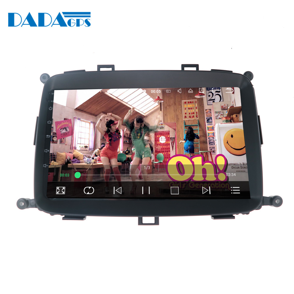 9 inch Android 8 0 4 32GB Car GPS Map Navigation For KIA CARENS 2013 2014