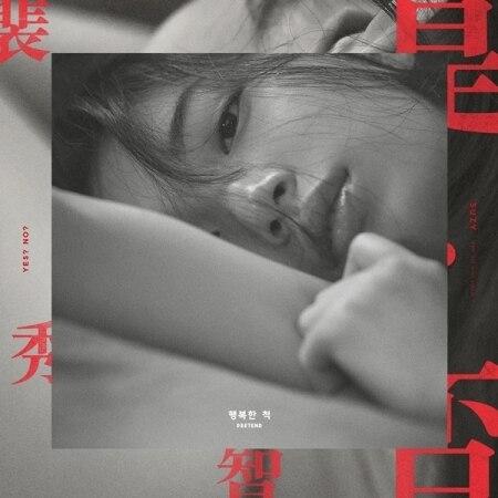 MISSA SUZY 1ST MINI ALBUM - YES? NO?  Release Date 2017.01.25 bigbang 2012 bigbang live concert alive tour in seoul release date 2013 01 10 kpop