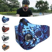 Мужская/Женская Пыленепроницаемая велосипедная маска с активированным углем, анти-загрязняющая маска для велосипедного велосипеда, тренировочная маска для лица