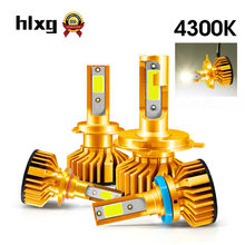 Hlxg Yellowish 4300K Super Mini Size 12V H1 Led H7 H4 Car Headlight Kit H3 9005 HB3 9006 HB4 H8 H11 Auto Headlamp Fog Lights(China)