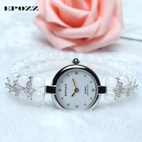Beauties of Emperor EPOZZ nature gemstone series new quartz watch women 925 Silver white natural stone bracelet clock H1122S1