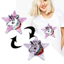 Pulaqi Cute Unicorn Patches Reversible Sequins Sew on For Clothing Cartoon Patch DIY Stipes On Clothes Girl Sequin Dress