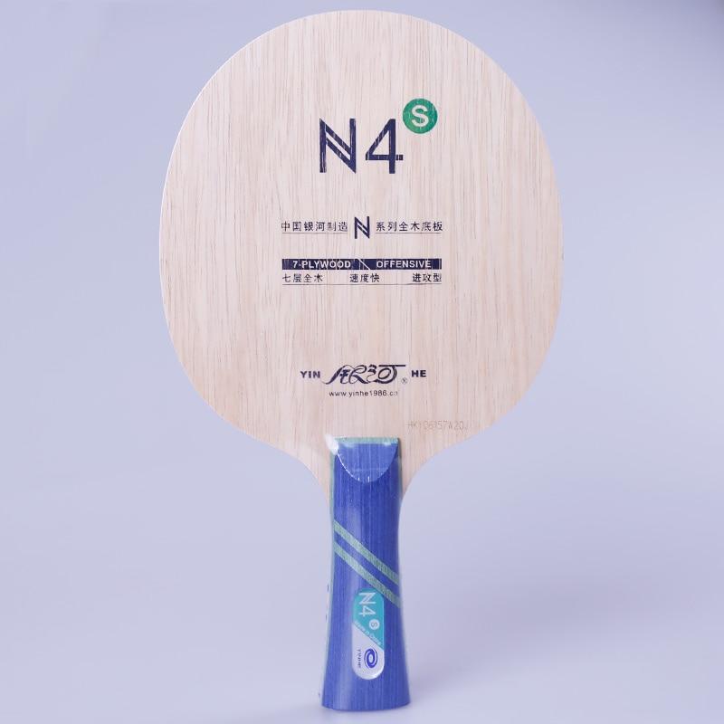 Original Yinhe Milky Way Galaxy N4 Table Tennis Racket 7 Pure Wood Ping Pong  Blade 85415ff2f0f1c