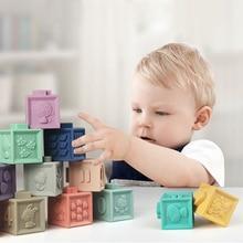 Детские игрушки мягкие резиновые Teathers строительные блоки для детей сенсорные развивающие игрушки Младенцы 24 месяца мяч для ванной для новорожденных