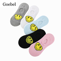 Goebel Invisible Socks For Woman Cartoon Smiley Ladies Cotton Boat Socks Comfortable Shallow Mouth Girls Short